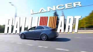 Mitsubishi Lancer X Ralliart