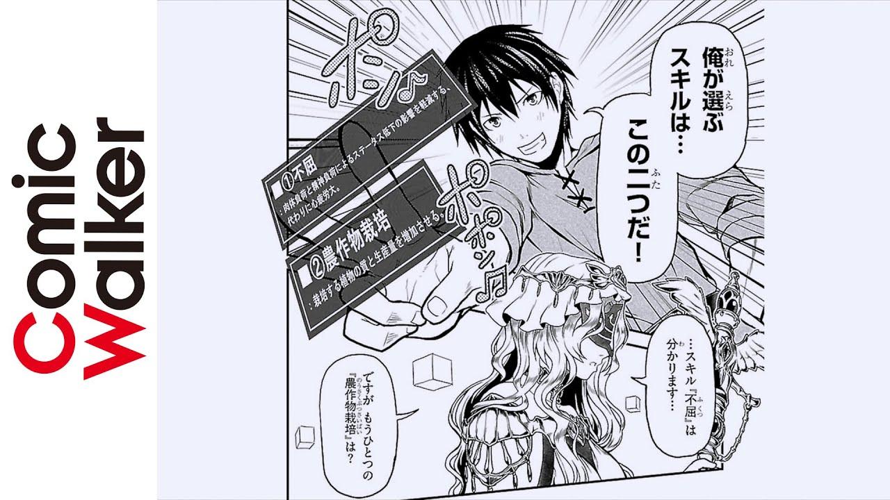 999 村人 漫画 レベル