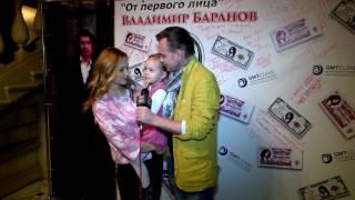 50/25 Юбилейный вечер поэта песенника Владимира Баранова