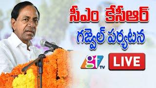 CM KCR Gajwel Tour Live   KCR Telangana Chief Minister   Gre...