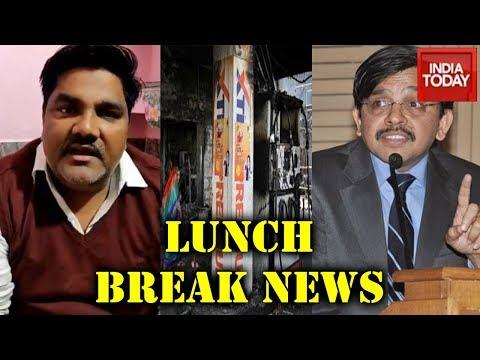 Lunch Break News   AAP Leader Faces Heat Over Delhi Violence; Cong Vs Centre Over Midnight Transfer