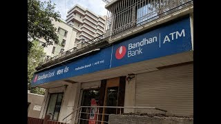 GIC-Backed Bandhan Bank Files IPO Papers With SEBI
