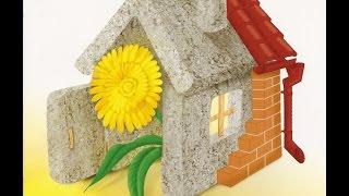 видео Утепление квартир и балконов в Сифмерополе