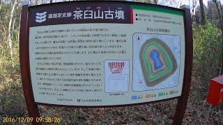 壬生 羽生田地区 茶臼山古墳 SJ6+Hohem HG3