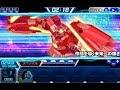 【ガンダムトライヴ】ダブルオークアンタ フルセイバー(TR)【模擬戦】