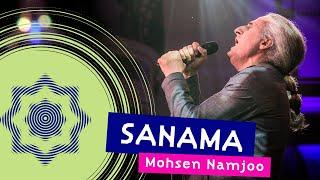 Sanama - Mohsen Namjoo  Nederlands Blazers Ensemble