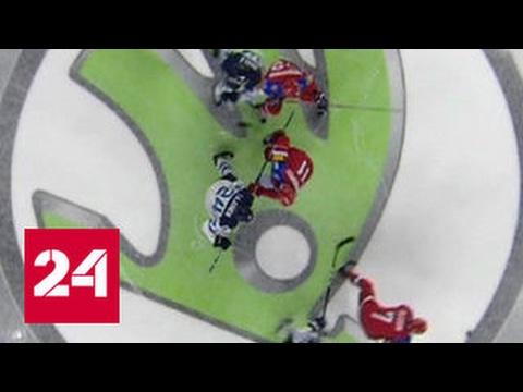 Сборная России  - бронзовый призер чемпионата мира по хоккею