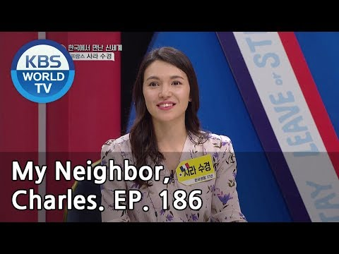 My Neighbor, Charles | 이웃집 찰스 Ep186/ Sarah from France is a wine curator. [ENG/2019.04.30]