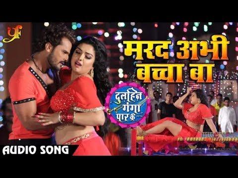 Marad Abhi Bacha ba Bhojpuri Karaoke Track Dj Balkrishan Music