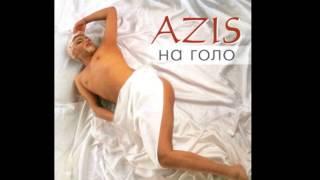 Азис -  Никой не може (2003)