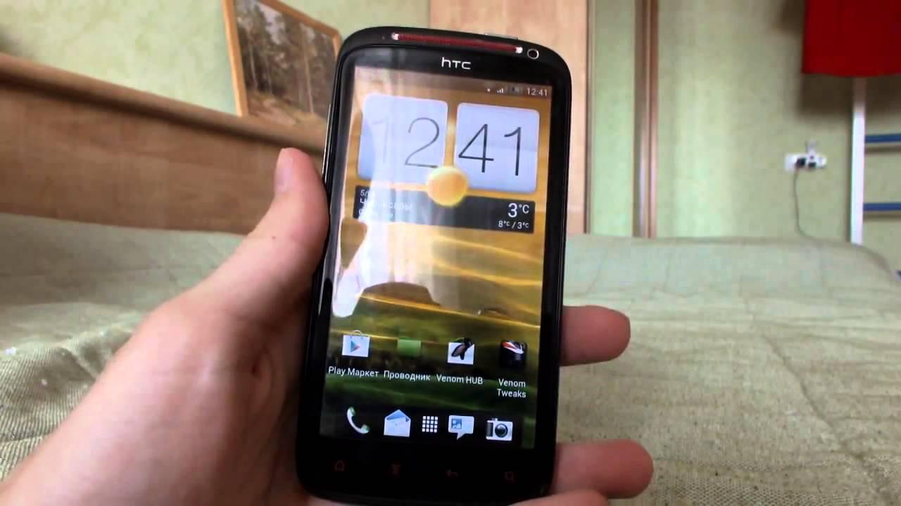 Прошивка для HTC Sensation Xe Z715e