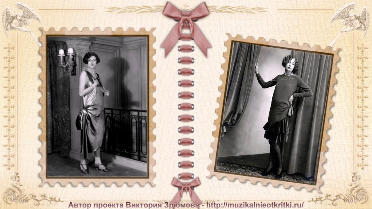 Фотоальбом в ретро стиле работа по веб камере моделью в петровск забайкальский