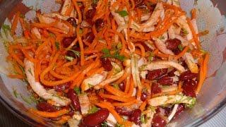 Фасоль с овощами. Как приготовить салат из фасоли.