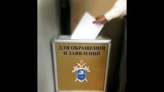 8 СК Росії приймальна АІ Бастрикіна за права дитини