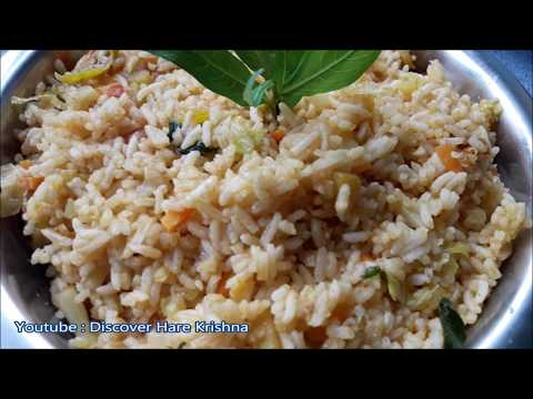 Fried Rice Indian Style Recipe | Hare Krishna Recipe