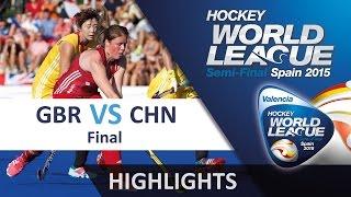 Great Britain v China Match Highlights - Valencia Women