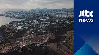 'MB 최측근' 2명, 600억대 대규모 땅 매입…'제주땅도 수상하다'