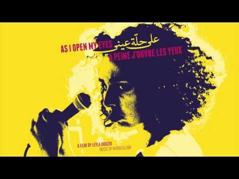 Joujma - 'Ala Hallet 'Aini (As I Open My Eyes/A peine j'ouvre les yeux) - Studio Version