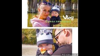 Путешествие с малышом 5 месяцев на море в Сукко / Видео