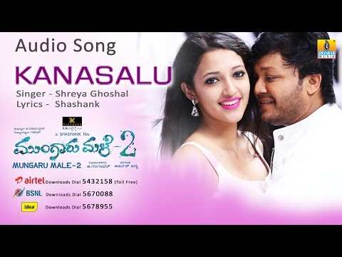 "Mungaru Male 2 | ""Kanasalu"" Audio Song 