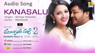 Mungaru Male 2 Kanasalu Song Golden Star Ganesh Neha Shetty