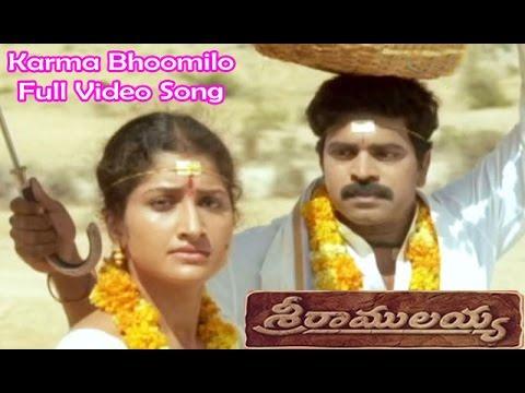 Karma Bhoomilo Full Video Song | Sri Ramulayya | Mohan Babu | Soundarya | Harikrishna | ETV Cinema