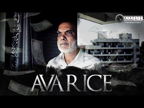 Avarice - a short film