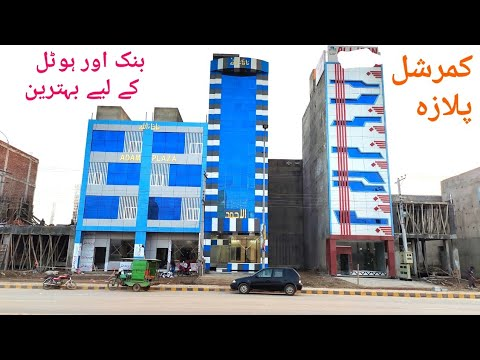 4 Marla Commercial Plaza for Rent in Lahore