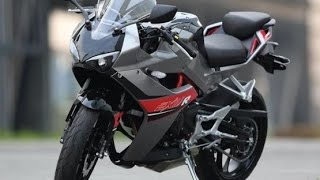 latest upcoming bikes of 2017 in India