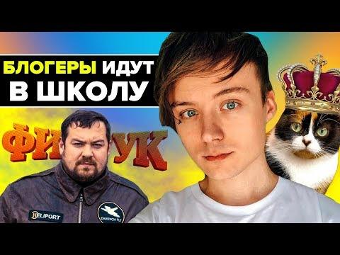 Новый лидер на YouTube // Поперечный разозлил фанатов