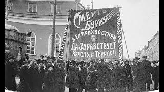 Гражданская война в России в 1917 - 1922 годах