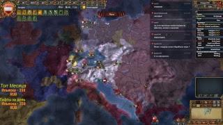 eu4 мп дедолига 2