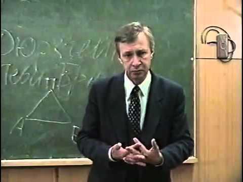 Лекция 12, Социализация, Петухов В.В.