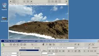 Урок 47 Морской прибой в BluffTitler v13