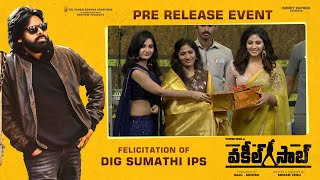 Felicitation Of Women Safety Wing DIG Sumathi IPS - Vakeel Saab Pre Release Event | | Pawan Kalyan Image