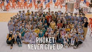 ภูเก็ตต้องชนะ (Phuket Never give up)