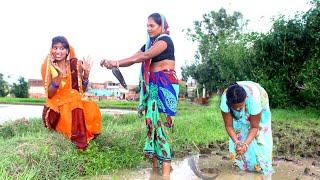 #comedy_video || #amezing_fishing | कमाल के इस औरत के मछली पकड़ने का टैलेंट।