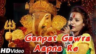 Entertaining Live Show with Lalita Pawar | New Bhajan: Ganpat Gawra Aapna Re | Rajasthani Songs 2014