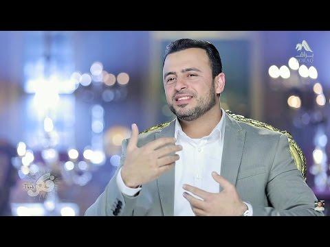 فكر الحلقة 84 - سر السعادة