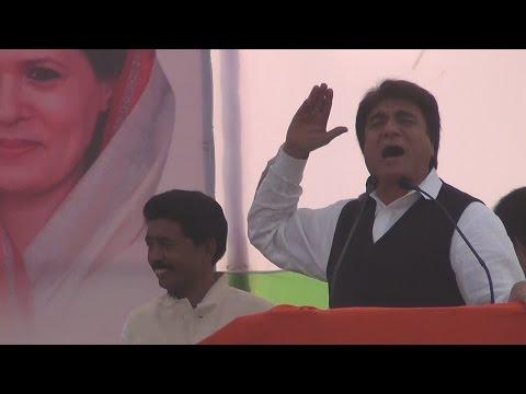 Shri Raj Babbar speech in Bahraich on 22-12-16
