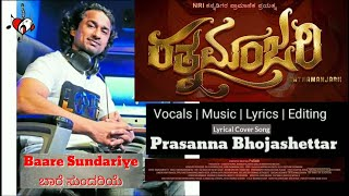 baare-sundariye-ratnamanjarii-al-cover-song-prasanna-bhojashettar