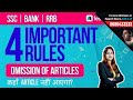 Omission of an Article | Top 4 Rules to Score More Marks in English for SSC & Bank Exams