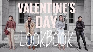 VALENTINE'S DAY LOOKBOOK (WITH DIRTY POKEMON PUNS)