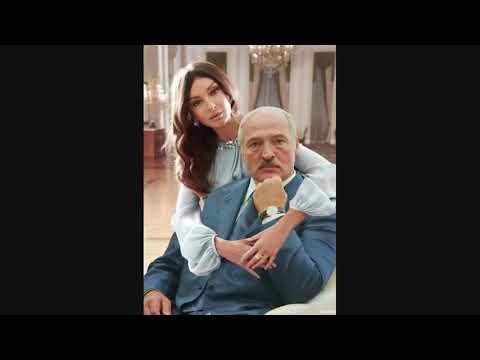 Мехрибан Алиева любовница Лукашенко?