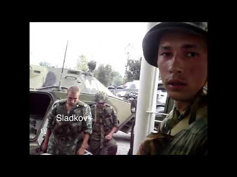 080808 Росийские миротворцы, первые минуты и часы обороны Верхнего городка