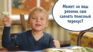 Дети о полезном перекусе