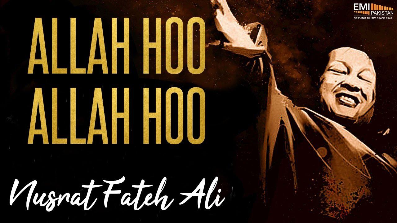 Allah Hoo Allah Hoo - Nusrat Fateh Ali Khan | EMI Pakistan Originals