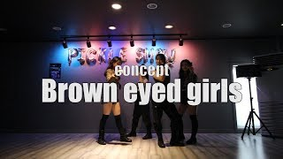 2019 PICKLE Show vol.1 | Brown eyed girls (Guest Show)