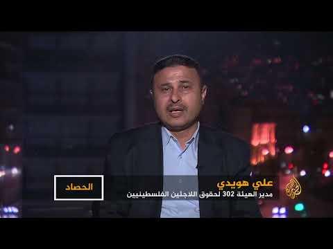 حصاد ج2- 2018/6/18  - نشر قبل 2 ساعة