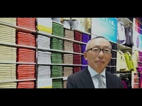 Tadashi yanai biography book - wallbrokmibi ml | Tadashi